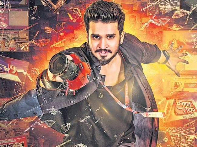 nikhil mudhra shooting almost completed - Sakshi