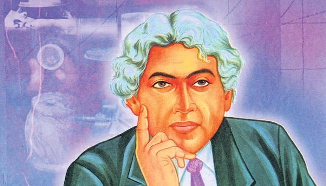Special story to jagadish chandra bose - Sakshi