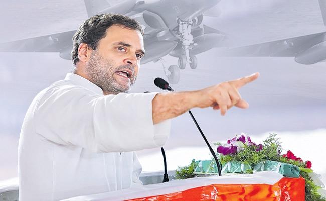 Telangana Congress Suggestions To Rahul Gandhi For Election Campaign Speech - Sakshi