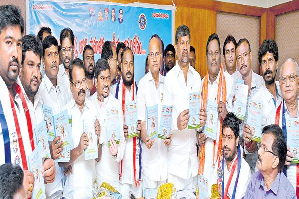 BC Subplan executed when it comes to power says Ponnam - Sakshi