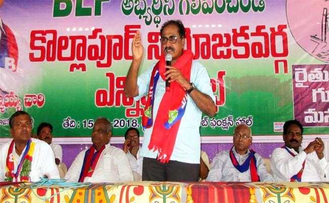 CPM Leader Tammineni Veerabhadram Comments On KCR Govt - Sakshi