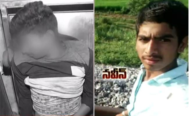 Degree student died in Clash with another Student - Sakshi
