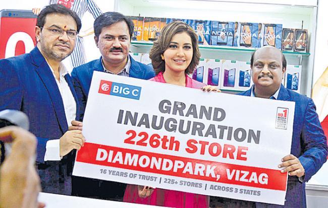 Big C  226th Showroom open  in Vizag - Sakshi