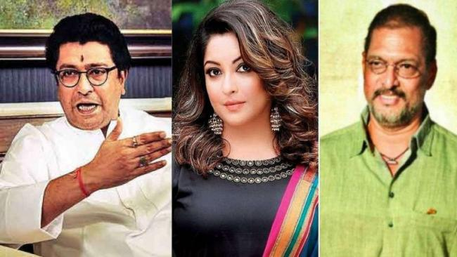 MNS Chief Raj Thackeray Has Said Me Too Movement Is A Serious Matter - Sakshi