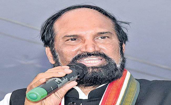Uttam Kumar Reddy On Bathukamma Festival - Sakshi