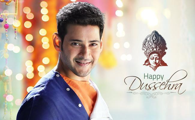 Kannada Fans Angry On Mahesh Babu Over Dussehra Wishes - Sakshi