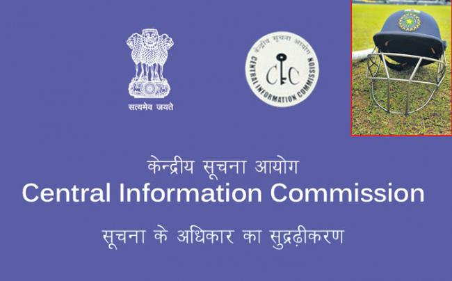 Central Information Commission brings BCCI under RTI - Sakshi