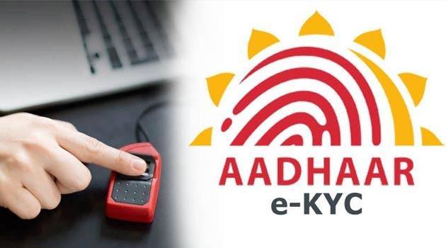 UIDAI asks telcos to submit plan to discontinue Aadhaar-based eKYC - Sakshi