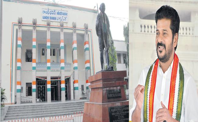 Shocking Response In Congress Over Revanth Reddy Comments Shabbir As Number 2 - Sakshi