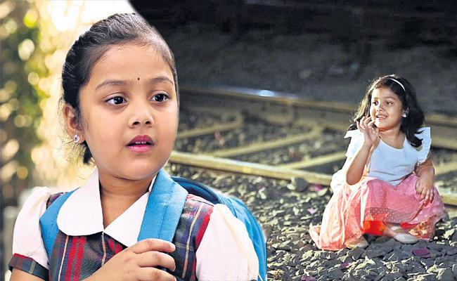 Child Artist Siddhiksha Special Story - Sakshi
