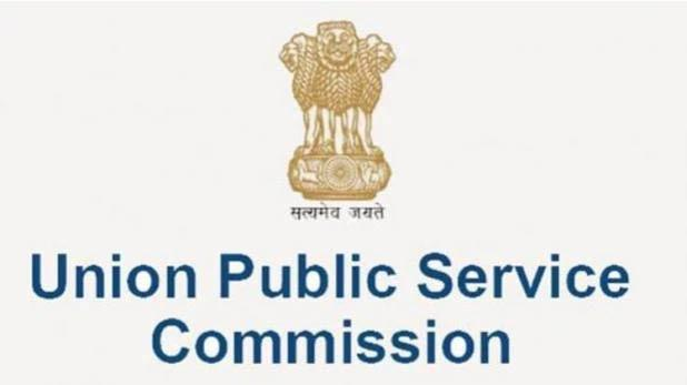 UPSC allows candidates to withdraw from exams - Sakshi