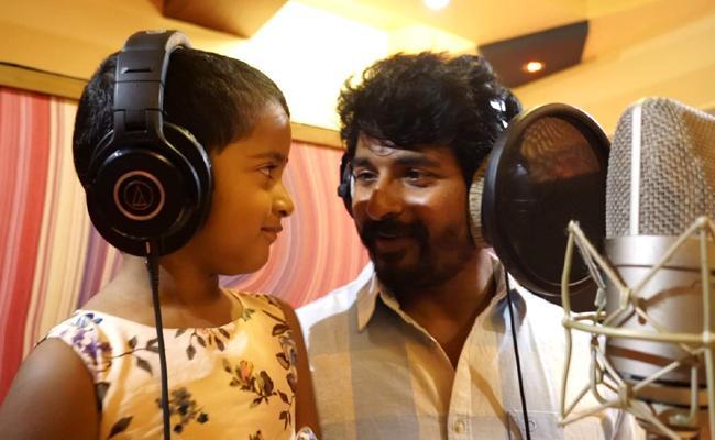 Sivakarthikeyan Sings with his Daughter - Sakshi