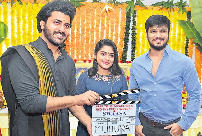 Nikhil, Nivetha Thomas  Swaasa  Launched - Sakshi