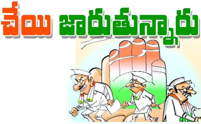 Congress Leaders Join In TRS Medak - Sakshi