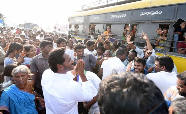 YS Jagan 290th Day PrajasankalpaYatra Begins  - Sakshi