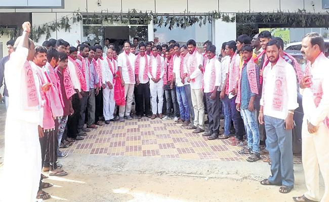 Other Party Leaders Join In TRS Rangareddy - Sakshi