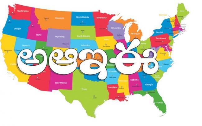 Telugu Fastest Growing Language In US - Sakshi