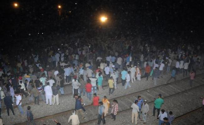 Editorial On amritsar train Tragedy - Sakshi