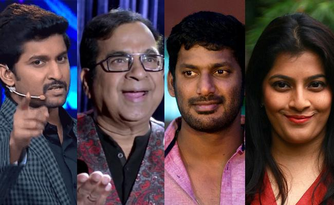 Movie artists anchoring to tv shows - Sakshi