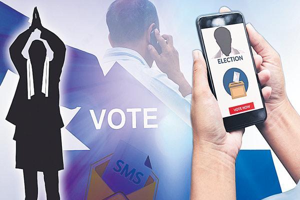 Candidates campaign through Messages, voice calls - Sakshi