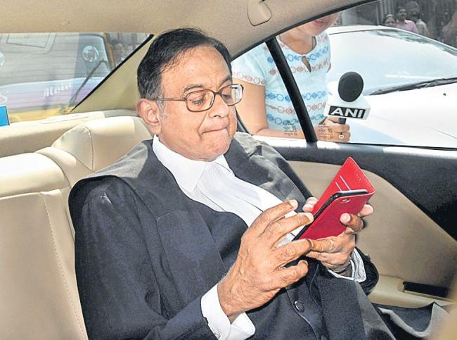 ED files supplementary chargesheet against P Chidambaram  - Sakshi