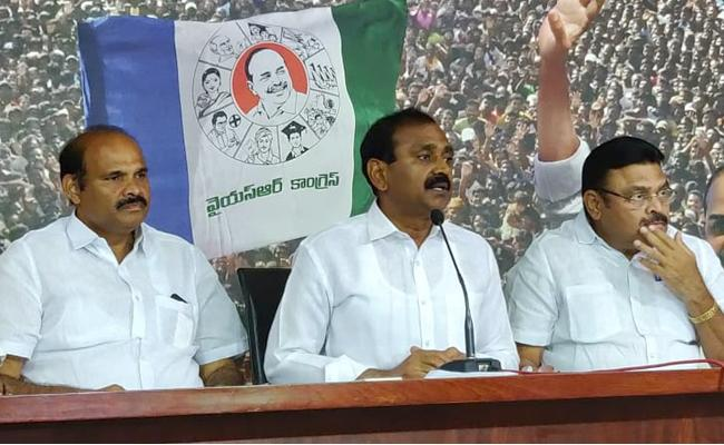 YSRCP Condemns Yellow Media News Over Attack On Ys Jagan - Sakshi