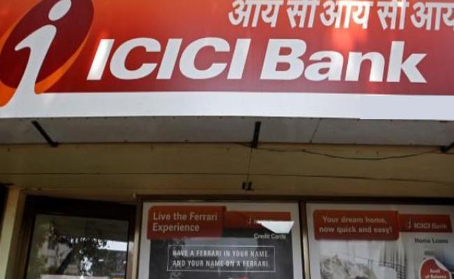 ICICI Bank profit declines 56Percent  misses estimates - Sakshi