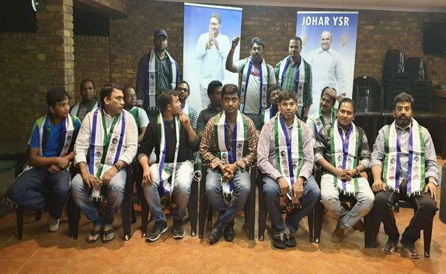YSRCP South Africa Wing Condemns Attacks On YS Jagan Mohan Reddy - Sakshi