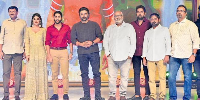 Savyasachi Movie Pre Release Function - Sakshi