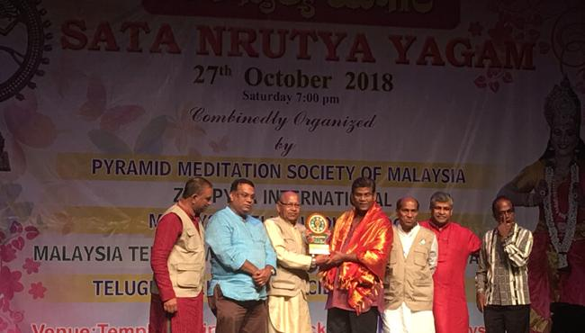 Sata nrutya yagam held in Brickfields - Sakshi
