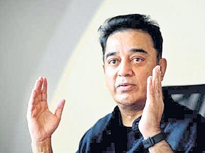 Kamal Haasan says his party may contest in TN bypolls - Sakshi
