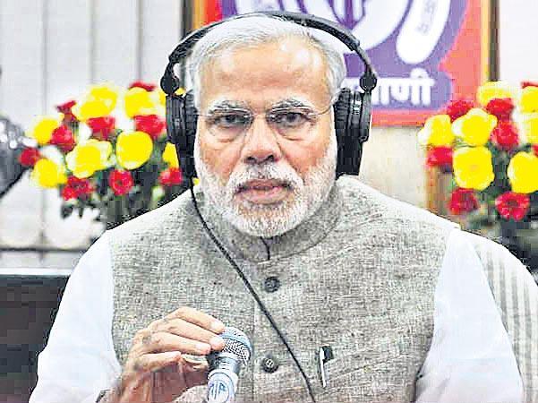 United India Result Of Patel's Strategic Wisdom - Sakshi