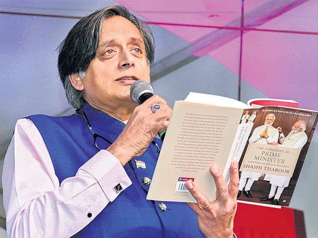 Narendra Modi like scorpion sitting on Shivling - Sakshi