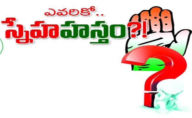 Congress MLA Candidates Applications Karimnagar - Sakshi