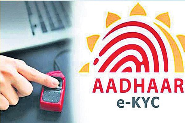 UIDAI asks banks to use Aadhaar e-KYC for DBT users - Sakshi