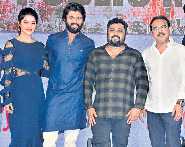 Vijay devarakonda pre release event to nota movie - Sakshi