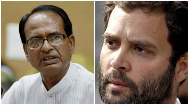 After Shivraj Chouhan Threat Rahul Gandhi Clarifies He Was Confused - Sakshi