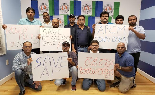 Atlanta NRI YSRCP protests over attack on YS Jagan - Sakshi