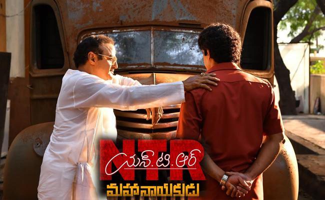 NTR Mahanayakudu is Likely to be Postponed - Sakshi