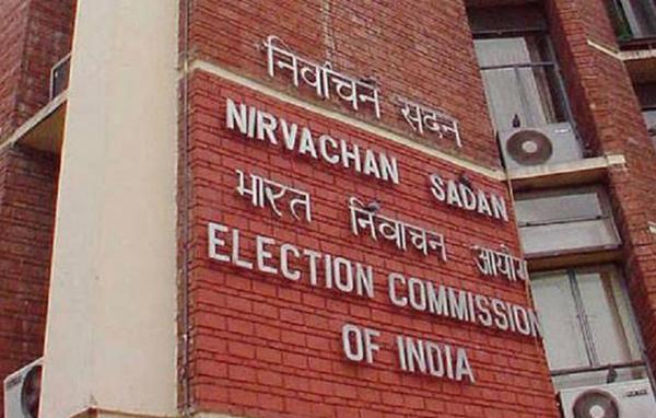 YSRCP writes letter to Election commission - Sakshi