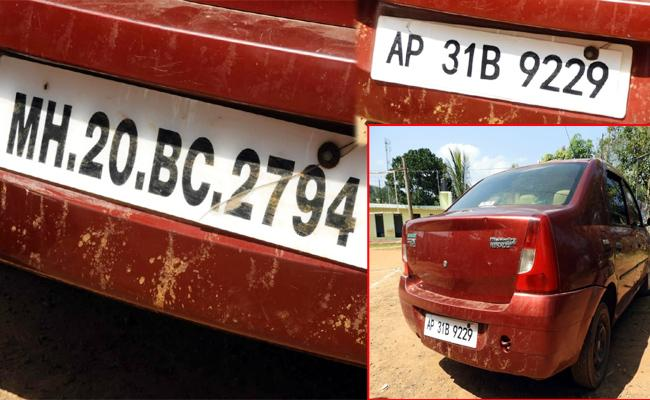 Police Catch Car With Four Different Number Plates in Visakhapatnam - Sakshi