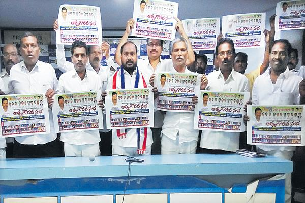 Vishwa Brahmin Sabha On November 4th - Sakshi