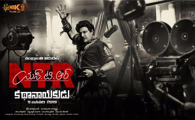 Ntr Biopic New Poster Kathanayakudu - Sakshi