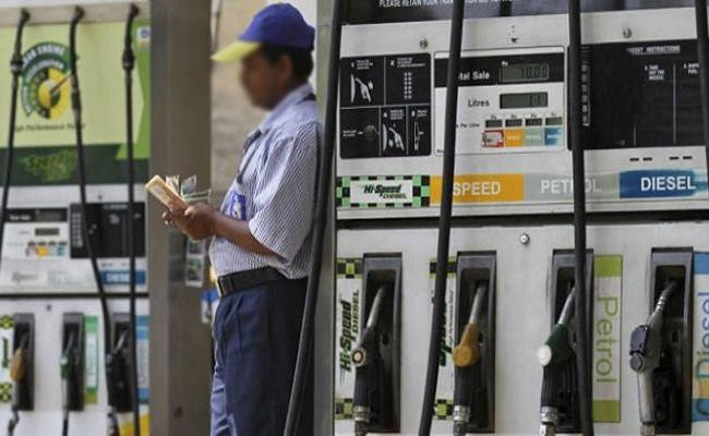How Twitterati Reacted To Cut In Fuel Prices - Sakshi