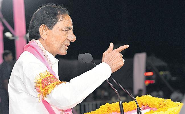 KCR Speech At Public Meeting In Nalgonda - Sakshi