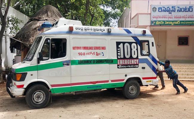 108 Ambulance Service Delayed In Chittoor - Sakshi