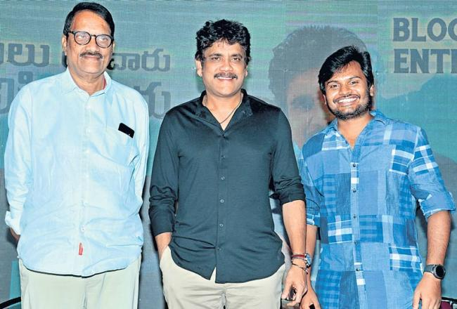 Akkineni Nagarjuna Emotional Speech at Devdas Movie Success meet - Sakshi