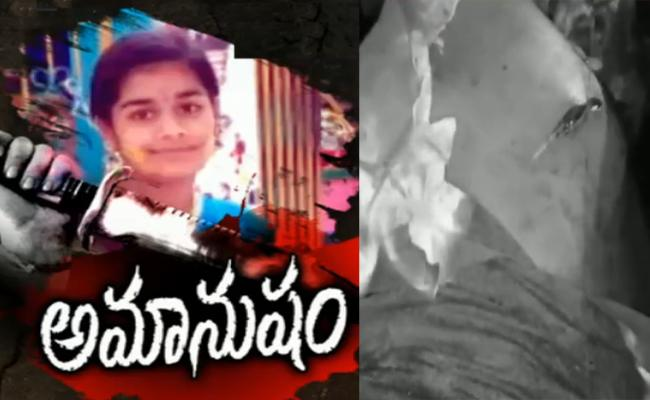 Father Trying Killed Daughter In Kurnool - Sakshi