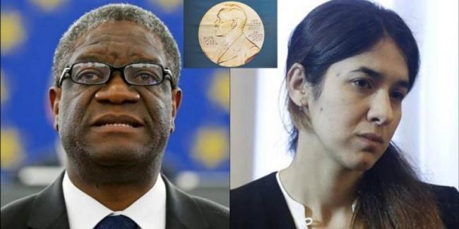 Denis Mukwege, Nadia Murad awarded 2018 Nobel Peace Prize - Sakshi