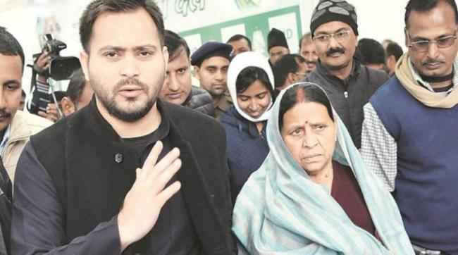 IRCTC Scam Rabri Devi And Tejashwi Yadav Get Bail - Sakshi